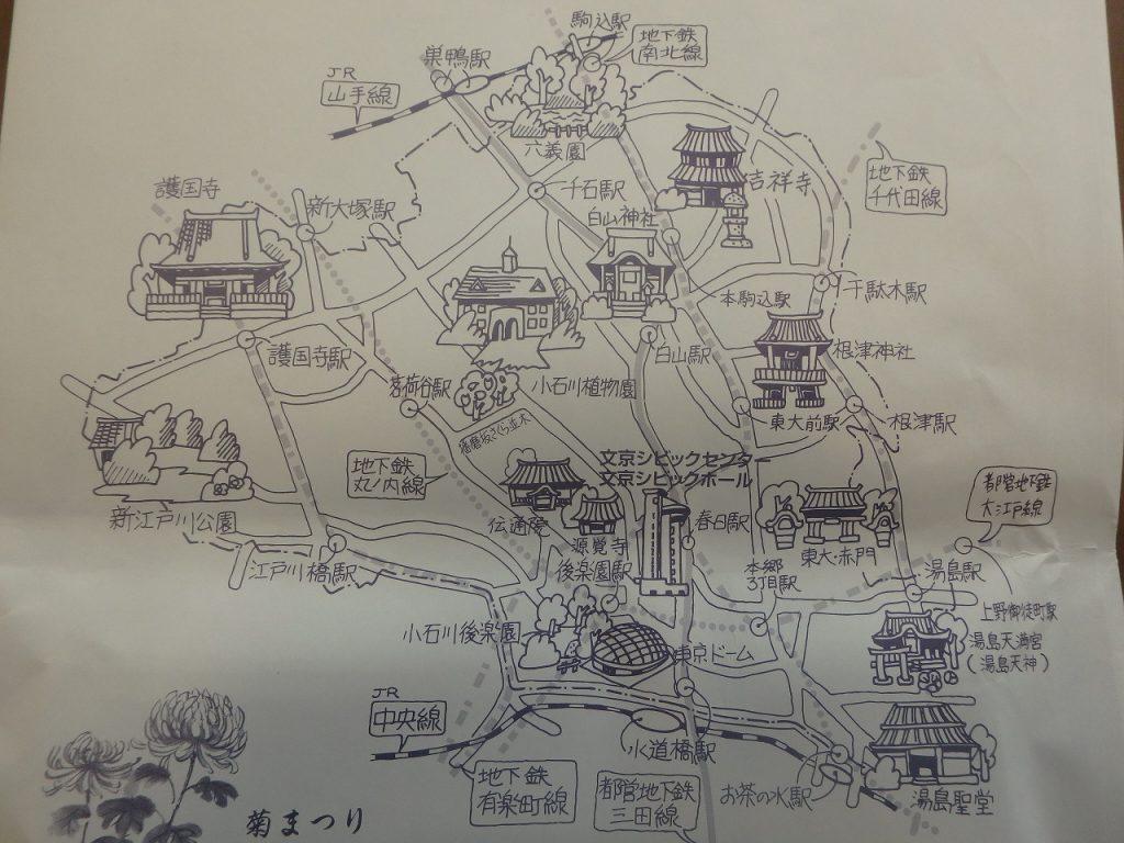 ●文京区マップ