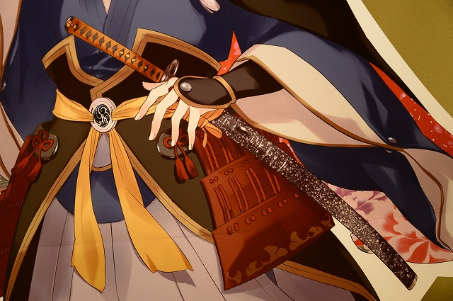 刀剣男士5