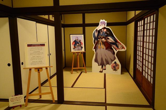刀剣男士8