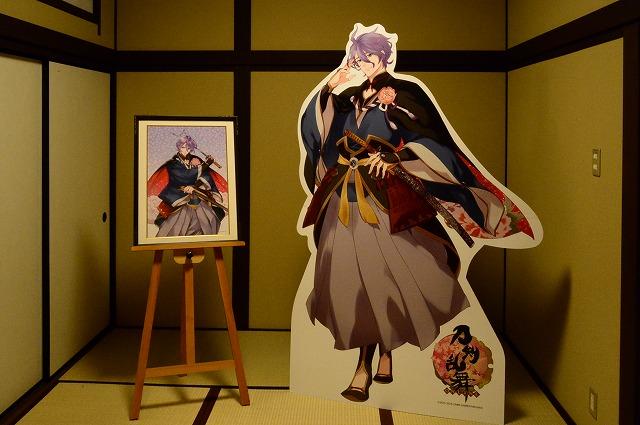 刀剣男士9