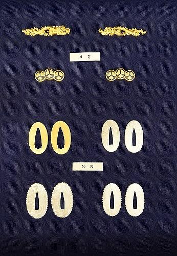 はばき展示5