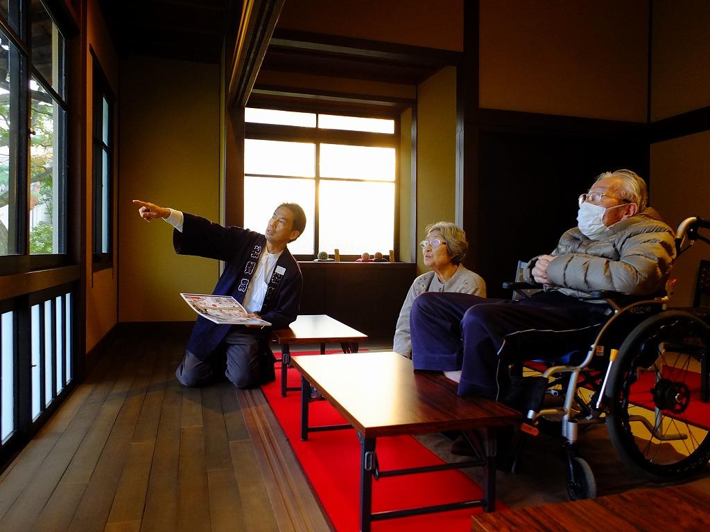 ★車椅子利用サポート (3)