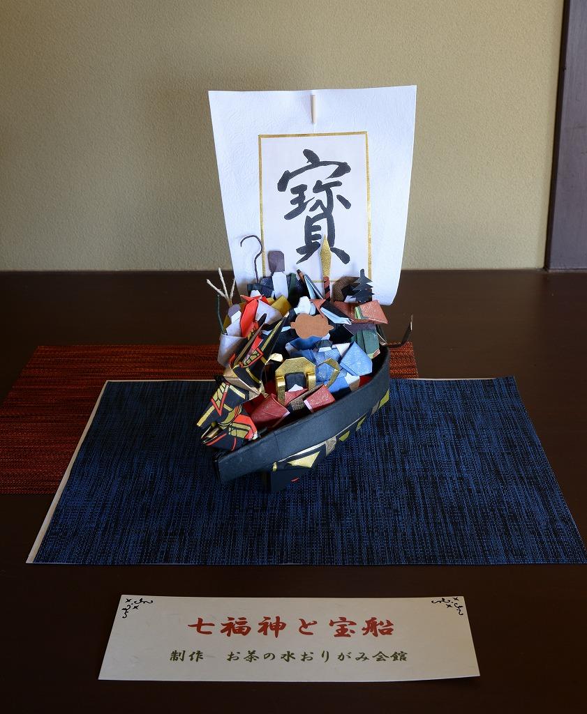 折り紙宝船 (1)