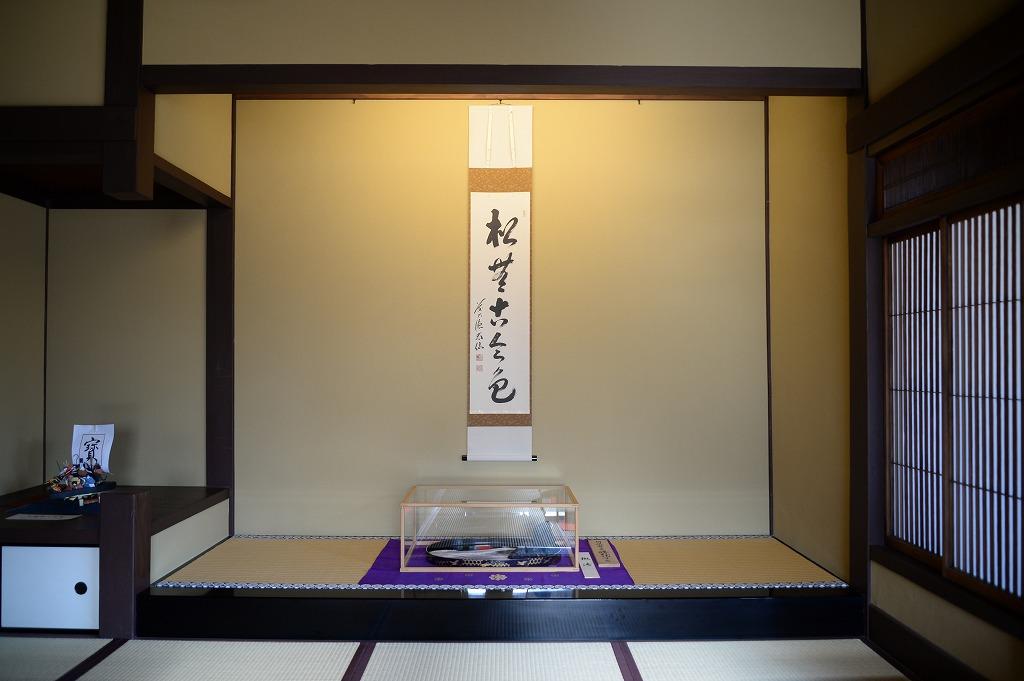 ★細川盆石 和田先生 (1)