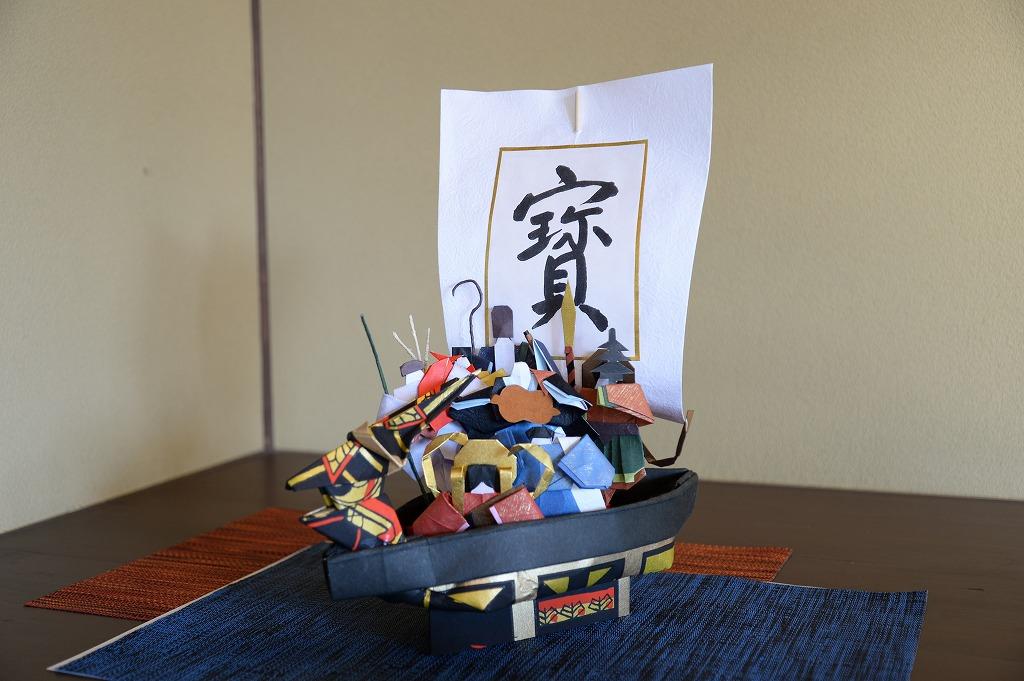 折り紙宝船 (2)